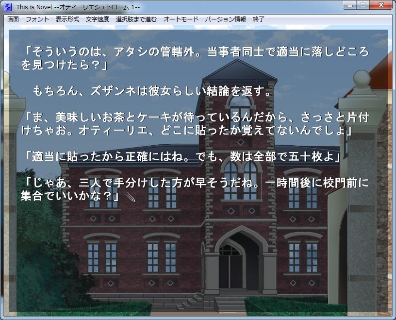 004_OTS_game.jpg
