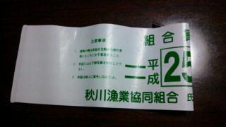 20130224_171458.jpg