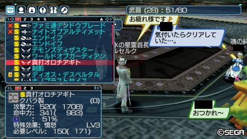 20110729183433.jpg