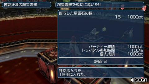 20110802004543.jpg
