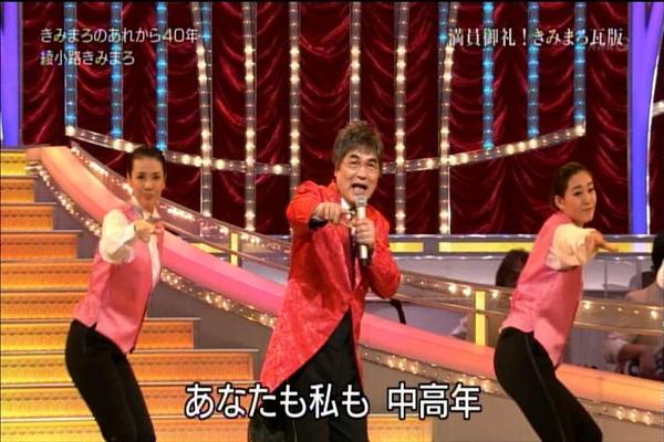 NHK歌謡コンサート20141111_003