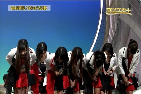 NHK歌謡コンサート20141111_005