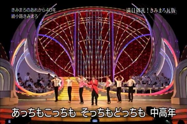 NHK歌謡コンサート20141111_001