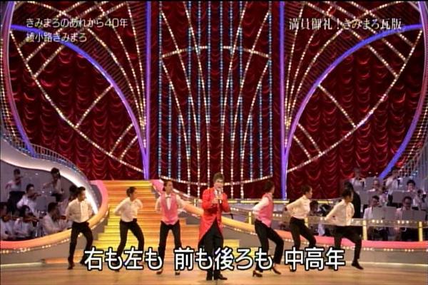 NHK歌謡コンサート20141111_002