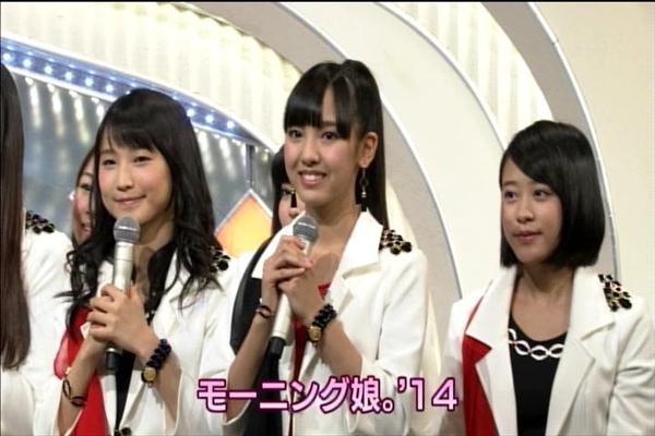 NHK歌謡コンサート20141111_009