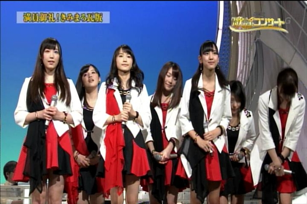 NHK歌謡コンサート20141111_006