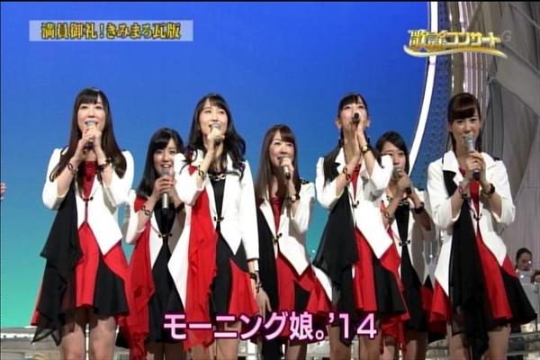 NHK歌謡コンサート20141111_007