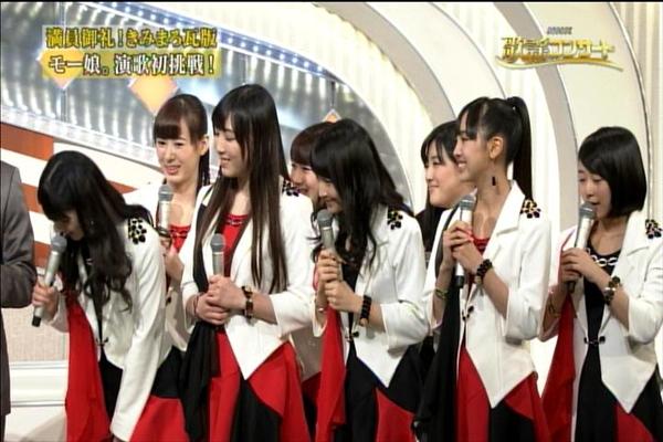NHK歌謡コンサート20141111_012