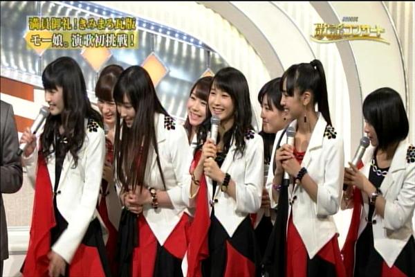 NHK歌謡コンサート20141111_013