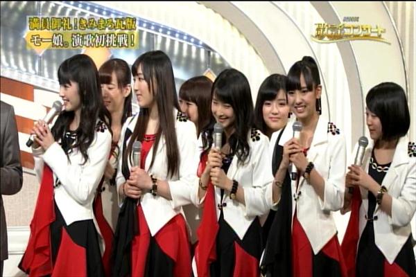 NHK歌謡コンサート20141111_014