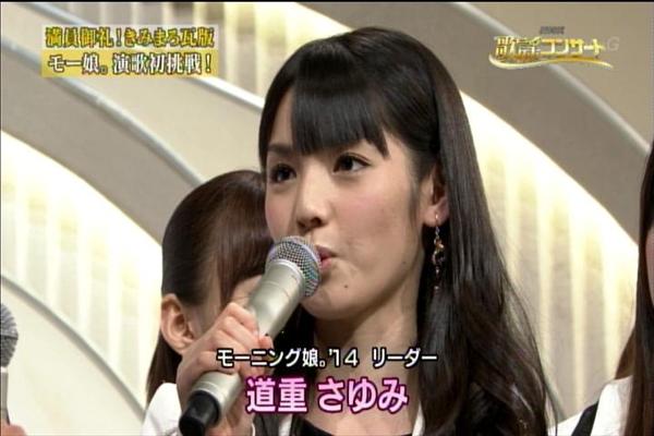 NHK歌謡コンサート20141111_011