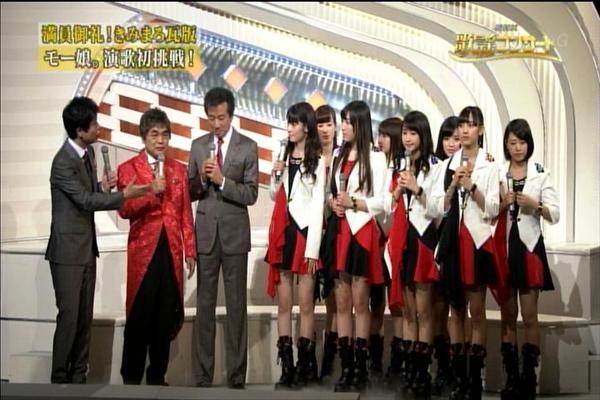 NHK歌謡コンサート20141111_017