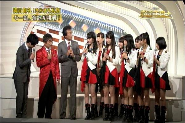 NHK歌謡コンサート20141111_018