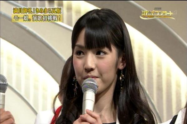 NHK歌謡コンサート20141111_019