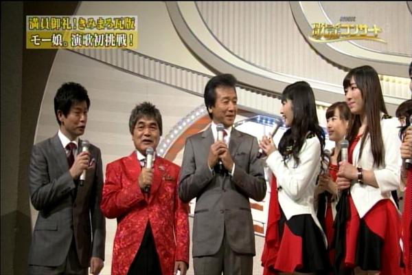 NHK歌謡コンサート20141111_020