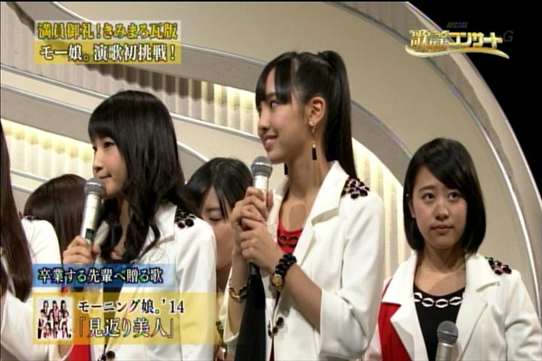 NHK歌謡コンサート20141111_023