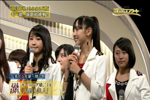 NHK歌謡コンサート20141111_024
