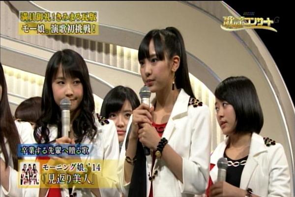 NHK歌謡コンサート20141111_025