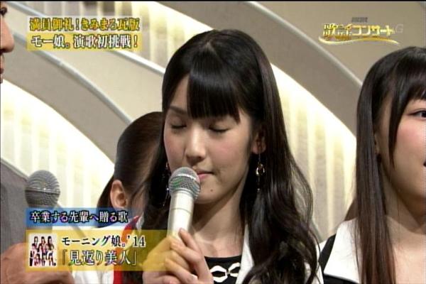 NHK歌謡コンサート20141111_021