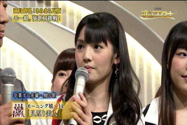 NHK歌謡コンサート20141111_022