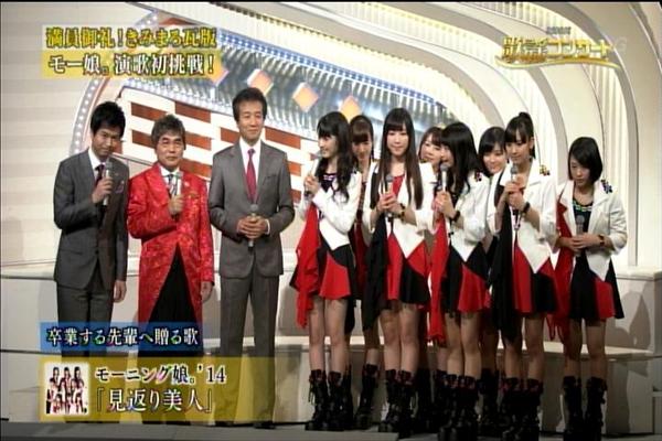 NHK歌謡コンサート20141111_028