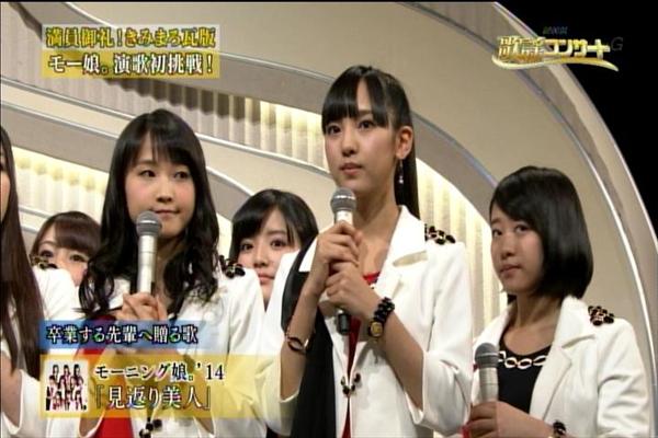 NHK歌謡コンサート20141111_026