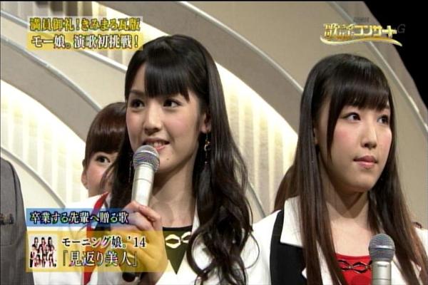 NHK歌謡コンサート20141111_027