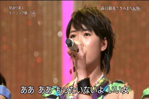 NHK歌謡コンサート20141111_041
