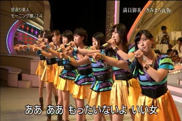 NHK歌謡コンサート20141111_042