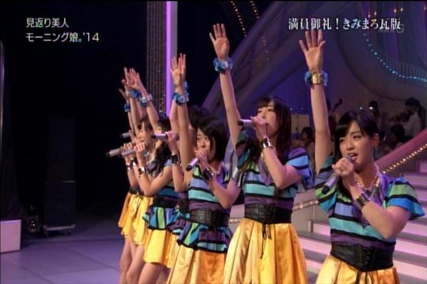 NHK歌謡コンサート20141111_043