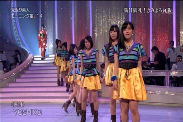 NHK歌謡コンサート20141111_044