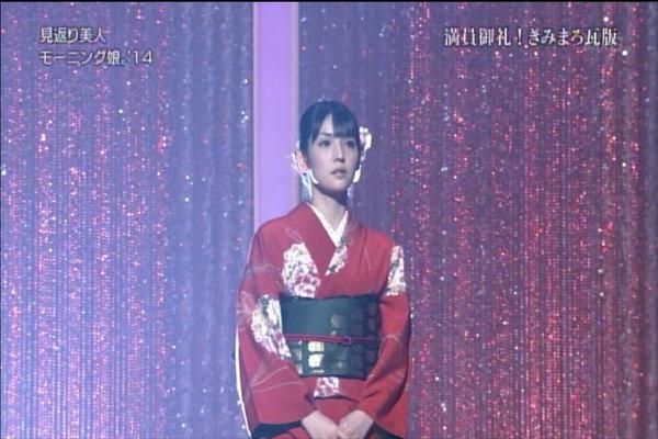 NHK歌謡コンサート20141111_045
