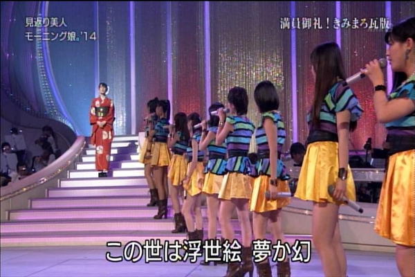 NHK歌謡コンサート20141111_046