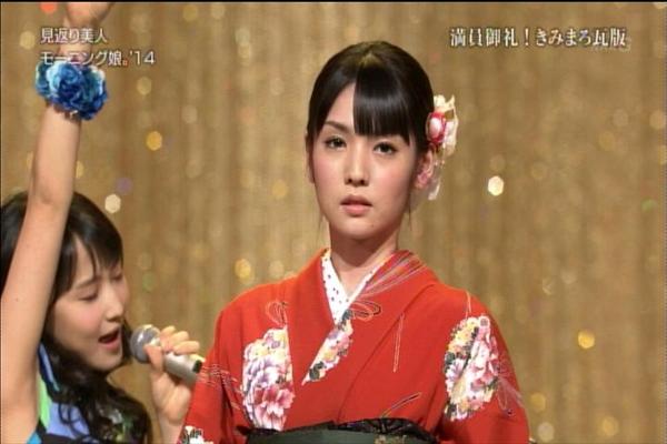 NHK歌謡コンサート20141111_053