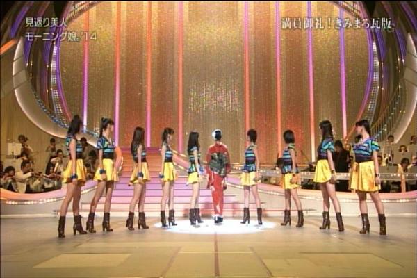 NHK歌謡コンサート20141111_054