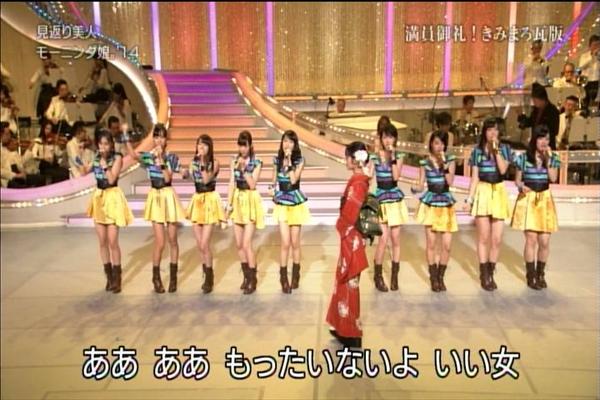 NHK歌謡コンサート20141111_051