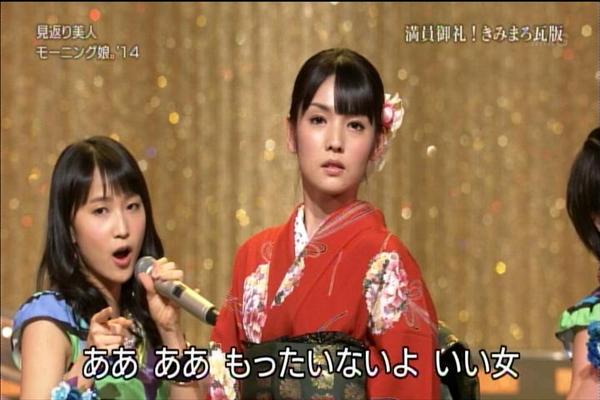 NHK歌謡コンサート20141111_052