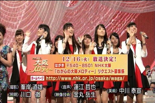 NHK歌謡コンサート20141111_058