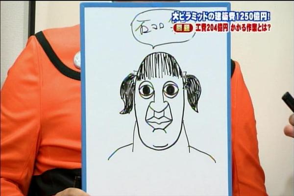 ぼくらカカク捜査隊1118_006