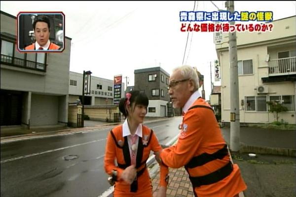 ぼくらカカク捜査隊1118_017