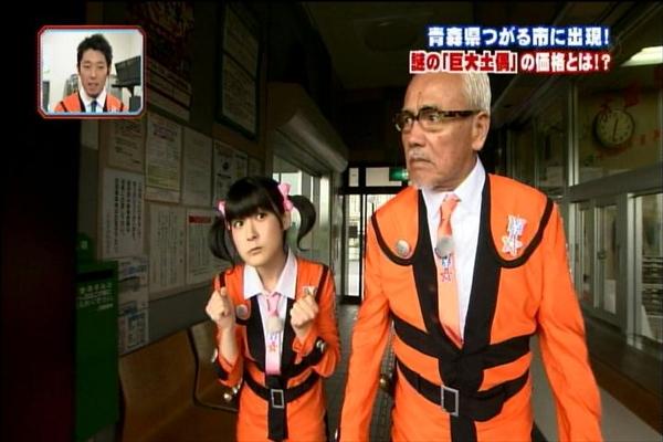 ぼくらカカク捜査隊1118_024