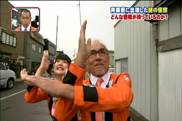 ぼくらカカク捜査隊1118_021