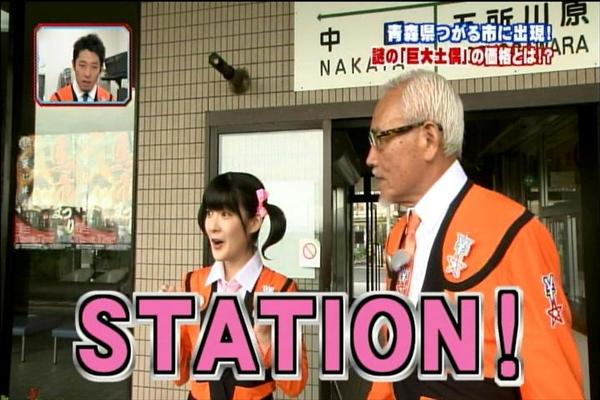 ぼくらカカク捜査隊1118_029