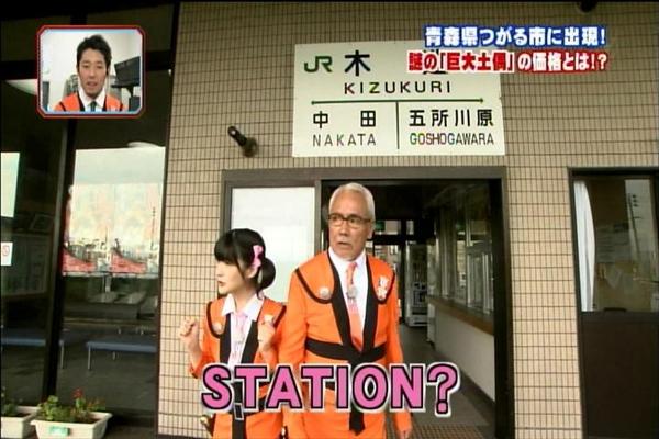 ぼくらカカク捜査隊1118_027