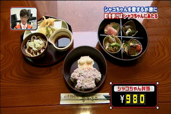 ぼくらカカク捜査隊1118_039