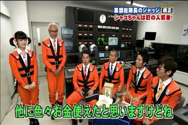 ぼくらカカク捜査隊1118_055