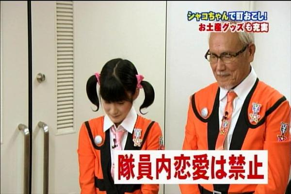 ぼくらカカク捜査隊1118_051