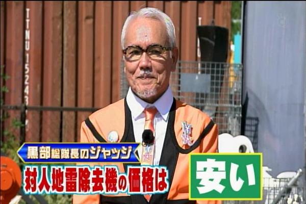 ぼくらカカク捜査隊1118_065