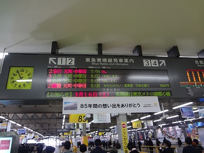 うめ2-109