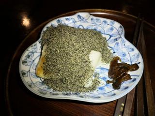 黒ごま黄粉餅